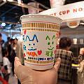 2011大阪-日清泡麵+阪急電車1031