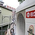 【2014.03.03】水電配管、空調室外機