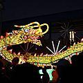 竹南元宵燈會
