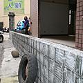 【Day3】3/16 剔地板高差,圍牆磚面