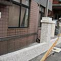 【Day15】4/12 泥作亂石貼,木作後吧台