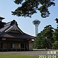 【遊】北海道。五稜廓城跡