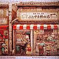 波隆納世界插畫大展系列拼圖