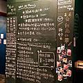 2016.01.24 新竹 過日子咖啡館