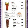 2016.03.04 台北 茶餐室