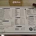 2016.02.28 嘉義 木馬花園