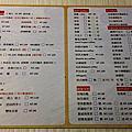 2016.03.31 新竹 蜻蜓咖啡