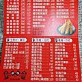 2016.05.18 新竹 食堂屋