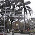 中山公園一日遊