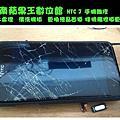 台南手機維修 HTC J 維修圖 手機包膜 現場維修
