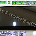 HTC手機液晶螢幕破裂維修