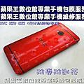 台南蘋果王數位館 HTC NEW ONE實機包膜螢幕保護貼 各式紋路包膜 手機包膜
