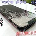HTC Butterfly蝴蝶機面板更換面板破裂觸控故障台南手機維修手機包膜蘋果王數位館06-3037589