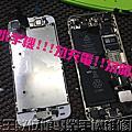 IPHONE 6螢幕破裂維修圖
