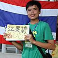 2011泰北服務學習-成員大頭照