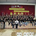 2012泰北服務學習