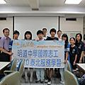 2010.6.4散播愛的種子迴響-社口國小來訪
