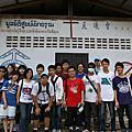 2010泰北志工