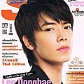 101011 泰國FM & Scawaii 12月號