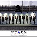 180202 ~ 180204 快閃韓國看孩子們