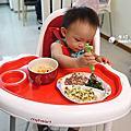 2016-05-31寶寶餐椅推薦Myheart折疊式兒童安全餐椅蘋果紅MF-02台灣製可折好收納多段調整舒適感