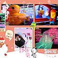 冰雪世界  台北冰雪世界  南港展覽館  看展覽