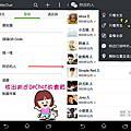 WeChat Android5.2新功能   朋友探測器 分享實時位置  飄流瓶