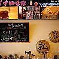 台中咖啡館推薦 709尼泊爾咖啡館  台中太平區太平路709號