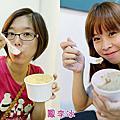 東區冰店 鳳李冰冰店