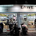 綠蓋茶‧館東區店