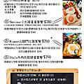 MinouMinou菜單
