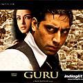 Guru - 寶萊塢之風雲大亨