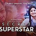 secret superstar 隱藏的大明星
