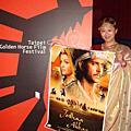 印度電影在台灣上映的活動紀實