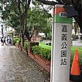 2016 台灣點點滴滴