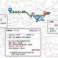 韓國自助資料