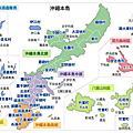 2012年7月沖繩之旅:古宇利島