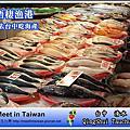 梧棲漁港(台中清水)