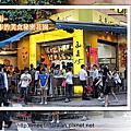 永康街(台北市大安區)