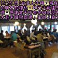 102年「劉大哥未婚聯誼」活動全紀錄