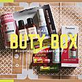《butybox美妝體驗盒》