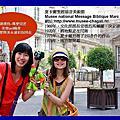 2011廣達漂鳥~夏卡爾聖經美術館