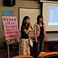 20120612新竹夏卡爾同盟展分享