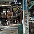 2017.04.01-嘉義-山門咖啡