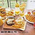 2018.10.17-台中美食-貓頭鷹吐司brunch
