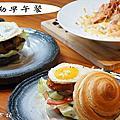2018.11.28-台中早午餐-花貝勒早午餐 手作漢堡