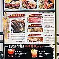 2019.7月(新菜單)-好客燒-台中老虎城店