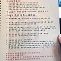 20019.07.29-MT49 CAFE' 芒果樹49號咖啡店(菜單)
