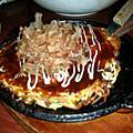 日本料理-和民