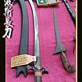 世界三大名刀